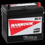 Bateria Hankook